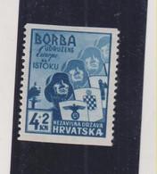 CROATIA WW II BORBA Vertical Imperforated MNH - Croacia