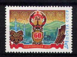 RUSSIE  - 5149** - 60è ANNIVERSAIRE DE LA REPUBLIQUE DU NAKHITCHEVAN - Neufs