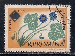 ROUMANIE     N°   1824  OBLITERE - Gebraucht