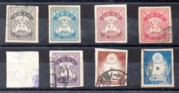 Japón Sellos N ºYvert 175/83 O/(*) -Falta Nº Yvert 181, Nº Yver 179 Papel Delgado) - Ungebraucht