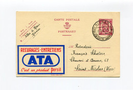 1947 ATA Persil - Kaart 65c  Nr 677 - Van Filles De Marie NISMES Naar St Nicolas - Speciale Stempel MERVEILLE DE L'ENTRE - Publibels