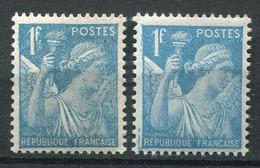 21006 FRANCE N°632a/32**(Maury) 1F. Bleu Clair Type Iris : Impression Défectueuse + Normal  1944  TB - Variétés: 1941-44 Neufs