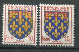 21008 FRANCE N°899d/99**(Cérés) 10c. Artois : Impression Lourde, Fleurons épais + Normal  1951  TB - Varieteiten: 1950-59 Postfris