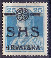 "CROATIA -   HRVATSKA - SHS - ERROR  ""ESSAY - BLACK OVERPRINT - UNREGISTERED IN LITERATURE""  - *MLH  - 1918 - Croacia"