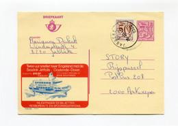 1984 Kaart Nr 2776N 7.50 Fr Bijfrankering 50c - SEALINK JETFOILS Oostende Dover -  Jabbeke E Naar Antwerpen - Publibels