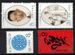 CHINE 1987 ** - Nuevos