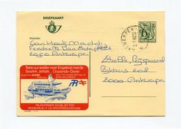 1982 Kaart Nr 2770N 6.50 Fr - SEALINK JETFOILS Oostende Dover - Lokale Kaart In Antwerpen - Publibels
