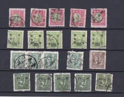 CINA - CHINA - LOTTO DI 20 FRANCOBOLLI - USATI - 1912-1949 República