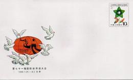 CHINE 1986 - Briefe U. Dokumente