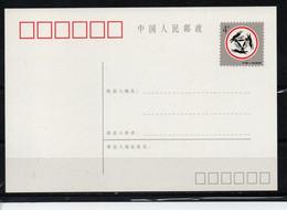 CHINE 1986 - Cartas