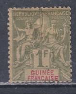 Guinée Française N° 13 X  Type Groupe, 1 F. Olive,  Trace De Charnière Sinon TB - Used Stamps