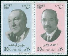 Egypt, 2001, Mi 1530-1531, Poets, Aziz Abaza Pasha, Ahmed Rami, 2v, MNH - Nuevos