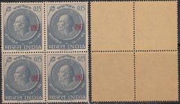 Overprint UNEF On Nehru, U.N. Force India 1965 MNH, Block Of 4, U.N. United Nations, @ Cairo, Gaza, Abu Seeir, Etc., - Military Service Stamp