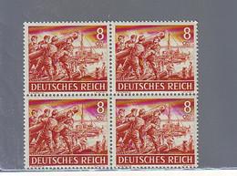 REICH  DEUTSCHLAND  GERMANY 1943  TAG DER WEHRMACHT   VIERZEILER   8+7 PFG  MNH** - Unused Stamps