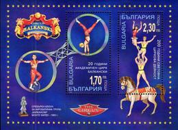 Bulgaria - 2020 -  200th Anniversary Of Balkanski Circus - Mint Souvenir Sheet - Nuevos