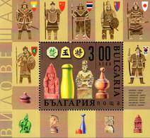 Bulgaria - 2020 -  Historical Chess Figures - Mint Souvenir Sheet - Nuevos