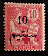 1434 MAROC MARRUECOS MOROCCO MAROKKO YVERT 62 - Ungebraucht