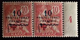 1435 MAROC MARRUECOS MOROCCO MAROKKO YVERT 57 - Unused Stamps