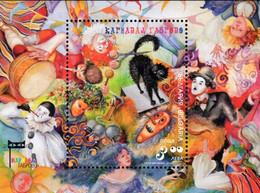 Bulgaria - 2020 - Gabrovo Carnival - Mint Souvenir Sheet - Nuevos