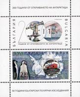Bulgaria - 2020 - 200 Years Since Antarctica Discovery - Mint Souvenir Sheet - Nuevos