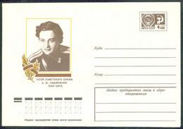 11347 RUSSIA 1976 ENTIER COVER Mint PAVLICHENKO WAR GUERRE WW2 RED ARMY WOMAN FEMME SOVIET HERO SNIPER USSR 320 - 1970-79