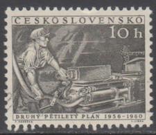 TCHECOSLOVAQUIE 1956 1 TP Deuxième Plan Quinquennal N° 840 Y&T Oblitéré - Usados