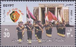 Egypt, 2006, Mi 1778, 50 Years Military Academy Headquarters, Heliopolis, 1v, MNH - Nuevos