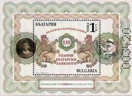 Bulgaria - 2020 - 135 Years Of Bulgarian Banknotes - Mint Souvenir Sheet - Nuevos