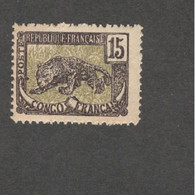 CONGO......1900-1904:Yvrt.32mh* - Ungebraucht