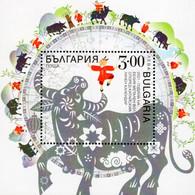 Bulgaria - 2021 - Lunar New Year Of The Ox - Mint Souvenir Sheet - Nuevos