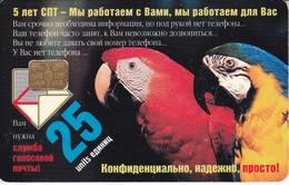 TARJETA DE RUSIA DE DOS GUACAMAYOS  (PARROT-LORO) - Pappagalli