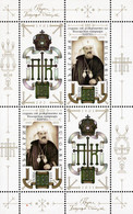 Bulgaria - 2021 - 120 Birth Anniversary Of Patriarch Cyril Of Bulgaria - Mint Miniature Stamp Sheet - Nuevos