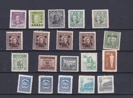 CINA - CHINA - LOTTO DI 20 FRANCOBOLLI - NUOVI - 1912-1949 República