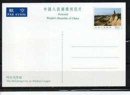 CHINE 1987 - Cartas