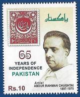 PAKISTAN 2012 MNH 65 YEARS OF INDEPENDENCE ARTIST ABDUR REHAMAN CHUGHTAI 1897 - 1975 - Pakistan