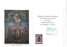 Chypre,  Carte De Voeux. Vierge ARAKIOTISSA, Peinture Murale - Cartas