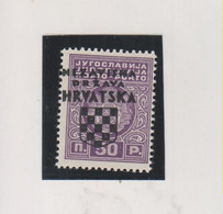 CROATIA WW II, 1941 Postage Due 0.50 Din Double Ovpt  (one Blind ) MNH Certificat Zrinjscak - Croacia