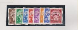 YUGOSLAVIA,1952 TRIESTE B Postage Due Set MNH - Ungebraucht