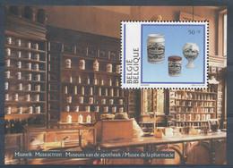 D - [153482]TB//**/Mnh-BL69, Porcelaine Belge, Pots En Faïence De Delft, Musée De La Pharmacie à Maaseik, Sheet, SNC - Blocks & Sheetlets 1962-....