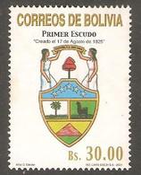Bolivia - SG 1542 Mng  Arms - Bolivien