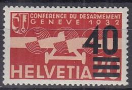 SCHWEIZ  310, Postfrisch **, Flugpostmarken 1937 - Ungebraucht