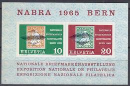 SCHWEIZ Block 20, Postfrisch **, NABRA 1965 - Blocks & Kleinbögen
