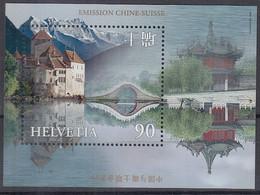 SCHWEIZ Block 28, Postfrisch **, Schweizerisch-chinesische Freundschaft 1998, Chillon - Blocks & Kleinbögen