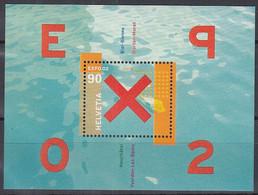 SCHWEIZ Block 32, Postfrisch **, EXPO 2002 - Blocks & Kleinbögen