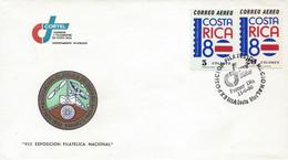 COSTA RICA NATIONAL PHILATELIC EXHIBITION Sc C795-6 FDC 1980 - Costa Rica