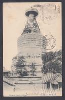 1910. RUSSIA. CARTE POSTALE. Motive: Pai-ta-su Pagode Peking.  Written In Harbin, Man... () - JF369048 - Storia Postale