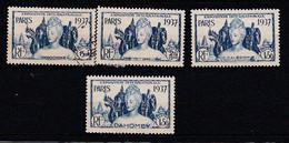 Ou071 Détail  Exposition Internationale Paris 1937 4 Valeurs NSG  (O) - 1937 Exposition Internationale De Paris