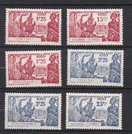 Ou066 Détail Exposition Internationale New York 1939 6 Val NSG - 1939 Exposition Internationale De New-York