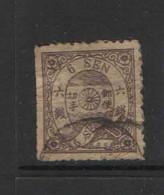 ЯПОНИЯ    1874 - Ohne Zuordnung