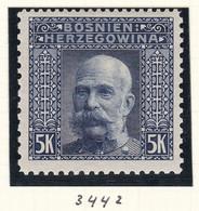 Österreich - Bosnien - 1906 - Michel Nr. 44 Coleman 3442 Mit 2x 10 1/2 - Ungebr. - 150 Euro - Ongebruikt